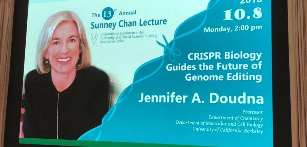 CRISPR基因编辑教母-珍妮佛道纳(Jennifer A. Doudna) 访台演讲